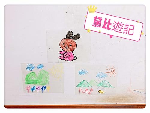IMG_1164.jpg - Kidzcrayon台灣製天然無毒蠟筆