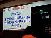 部落客百傑活動:2008-06-23 11-46-24_0023.JPG