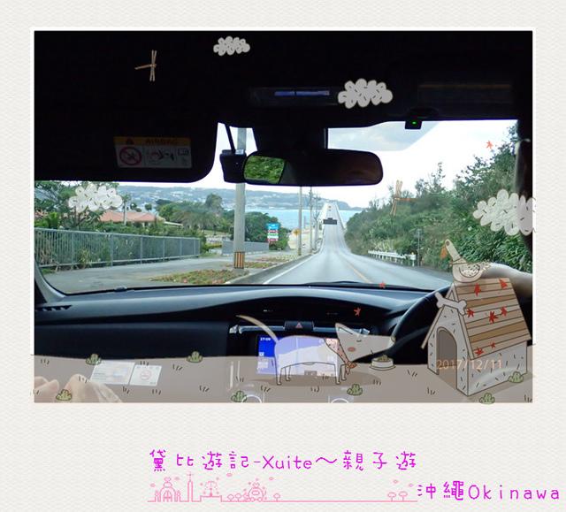 011.jpg - [日]-沖繩