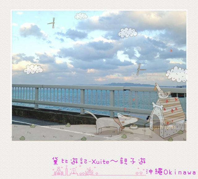 012.jpg - [日]-沖繩