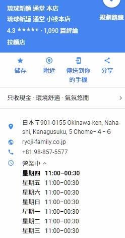 1517455492342.jpg - [日]-沖繩