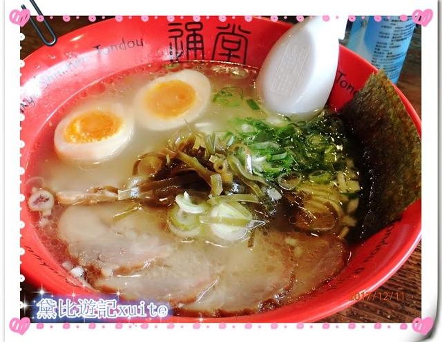 IMG_5352.JPG - [日]-沖繩