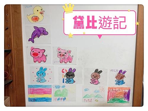 IMG_1166.jpg - Kidzcrayon台灣製天然無毒蠟筆