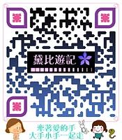 牽手-1.jpg - 網頁用圖