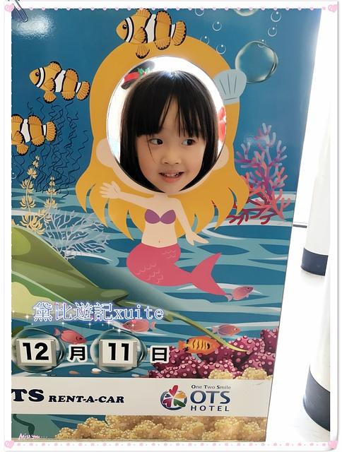 IMG_5142.jpg - [日]-沖繩