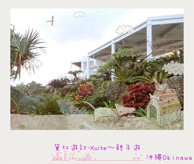 0502.jpg - [日]-沖繩
