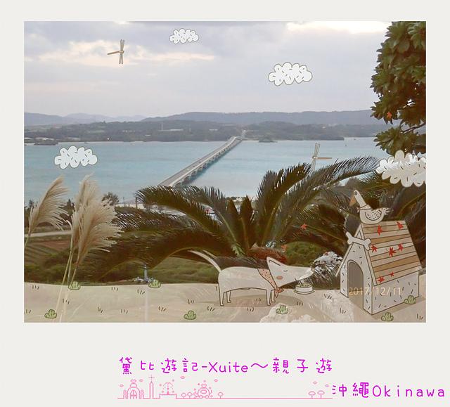 0503.jpg - [日]-沖繩