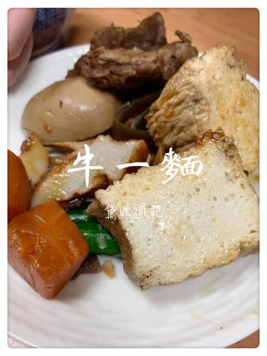 FBB52135-1FF8-44F2-8BA1-799321423855.jpeg - 好吃的牛肉麵推薦,新店牛一麵