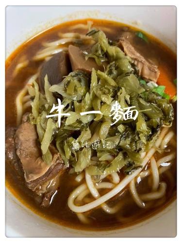 5608E52D-B5A1-4E85-B637-79C959497DC4.jpeg - 好吃的牛肉麵推薦,新店牛一麵