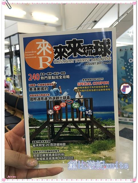 IMG_5136.jpg - [日]-沖繩