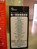 部落客百傑活動:2008-06-23 10-38-07_0004.JPG