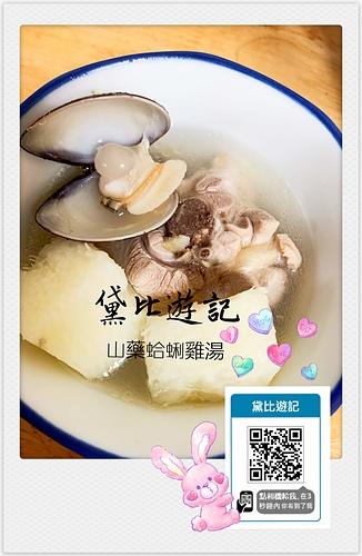 IMG_1499.JPG - 日誌用相簿