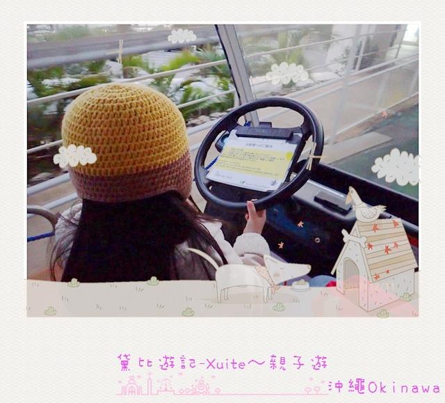 0510.jpg - [日]-沖繩