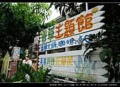 香草:DSC_1410.jpg