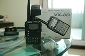 VX-8: