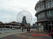 2015/11/04~07 沖繩之旅:CIMG0051.JPG