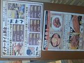 2015/11/04~07 沖繩之旅:201511沖繩247.jpg