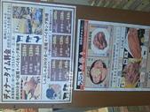 2015/11/04~07 沖繩之旅:201511沖繩246.jpg
