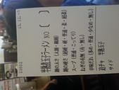 2015/11/04~07 沖繩之旅:201511沖繩304.jpg