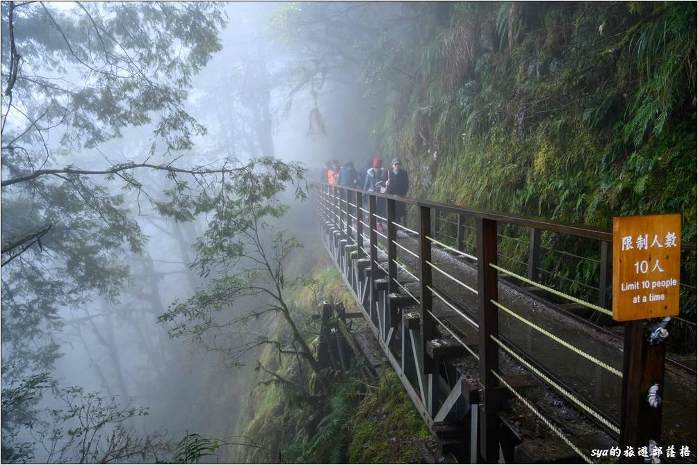 木橋與一號吊橋