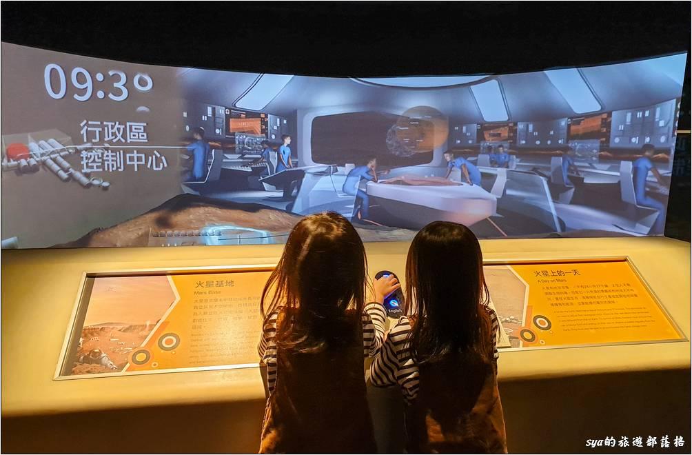 透過一些聲光遊戲與設備的操作,可以體驗一下太空人的生活!