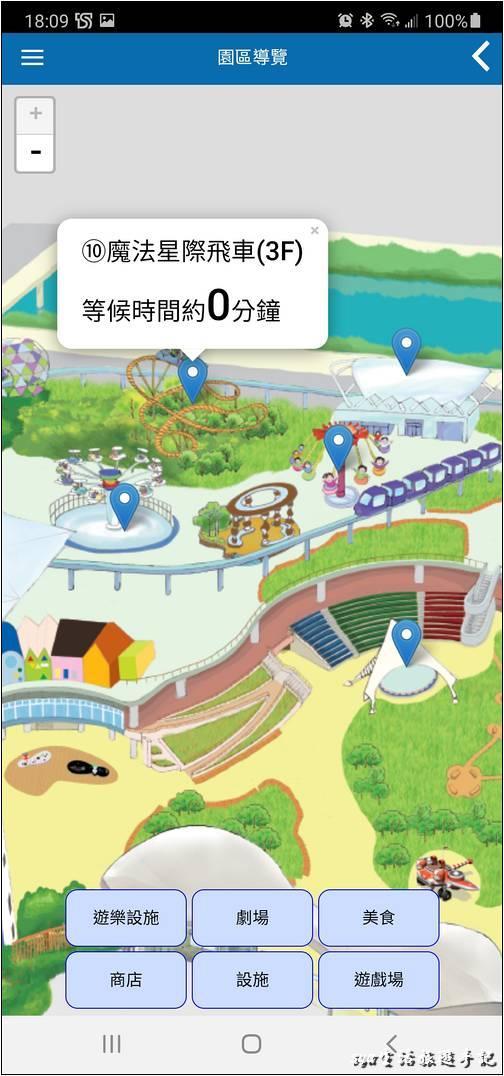 最後的「園區導覽」同樣也很實用,不是簡單貼張上地圖就了事。這裡除了一張樂園的地圖之外,另外也清楚的標示園區內的主要遊樂設施。