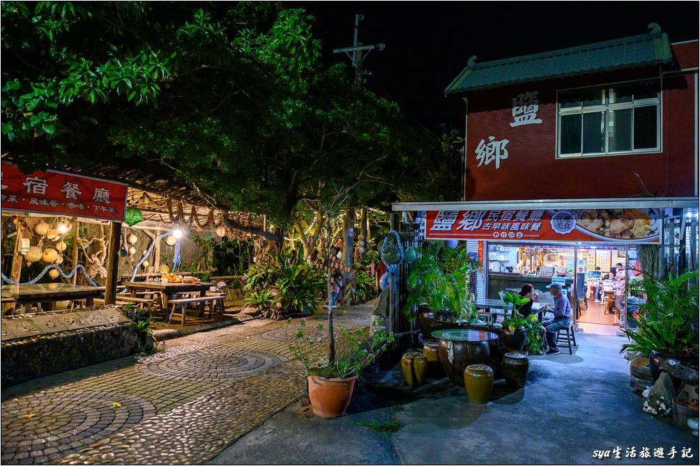 夜晚的鹽鄉民宿外觀。小亭子處夜間燈都會開著,如果是三五好友一起下榻這裡,也可以在這邊泡茶、聊天,十分的悠閒。