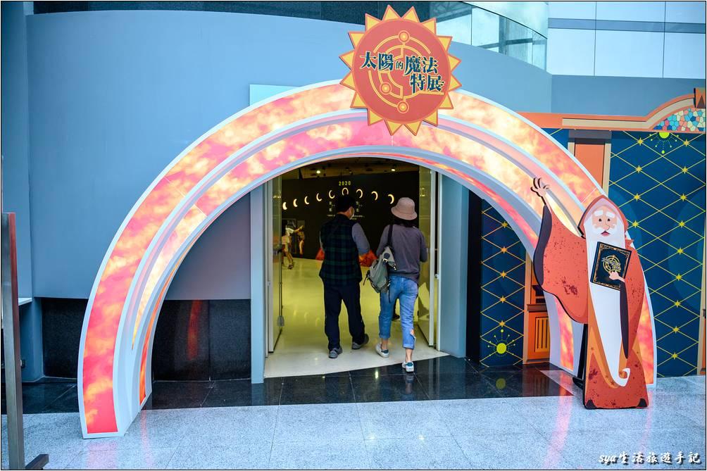 臺北市立天文館一樓特展室