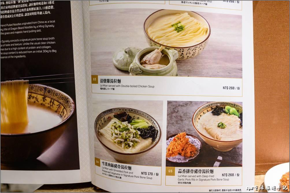 樂天皇朝各分店的餐點是有地域性的,因此部份的餐點只有微風信義店有、也有部份的餐點只有大直店才有。