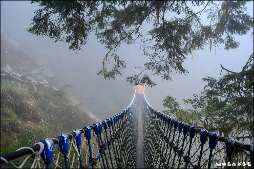 見晴懷古步道二號吊橋