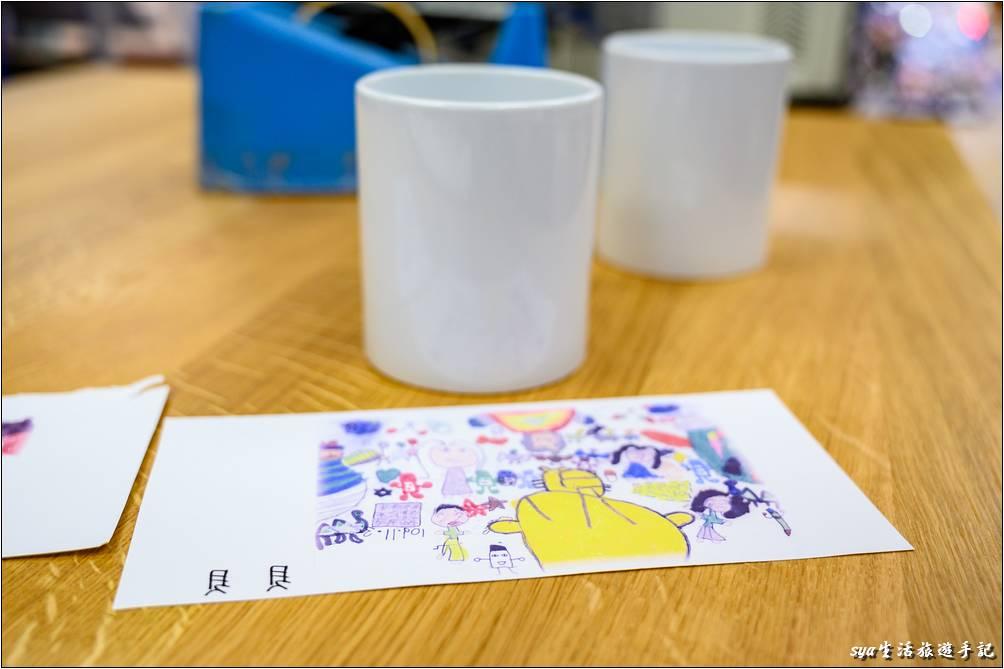 轉印紙與馬克杯-客製化商品
