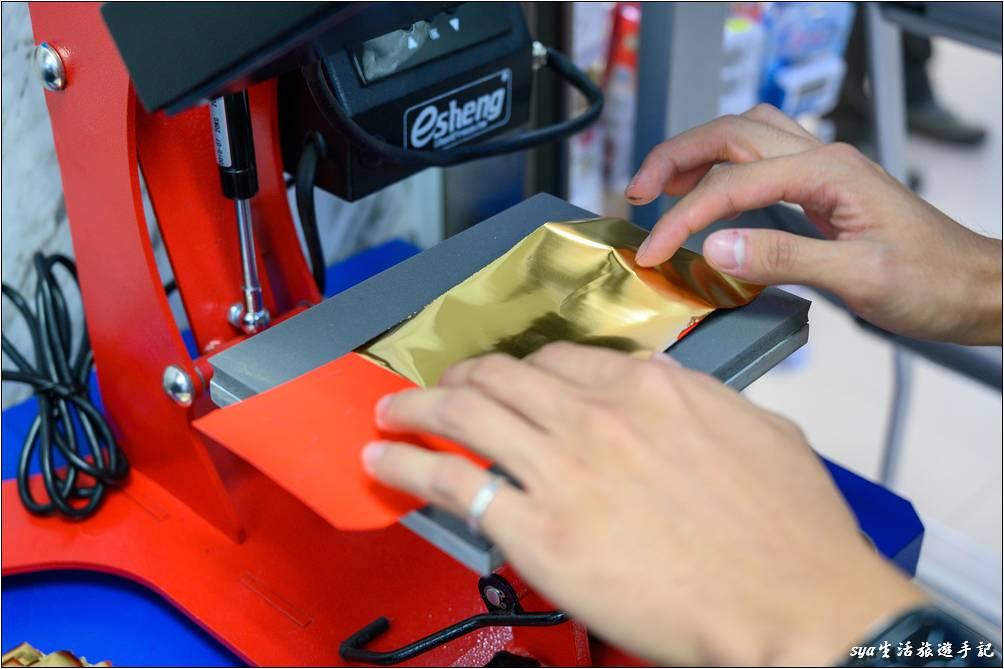 蓋上燙金膜-客製化商品