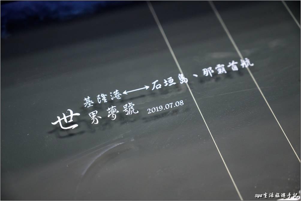 直噴印刷文字-UV直噴機推薦