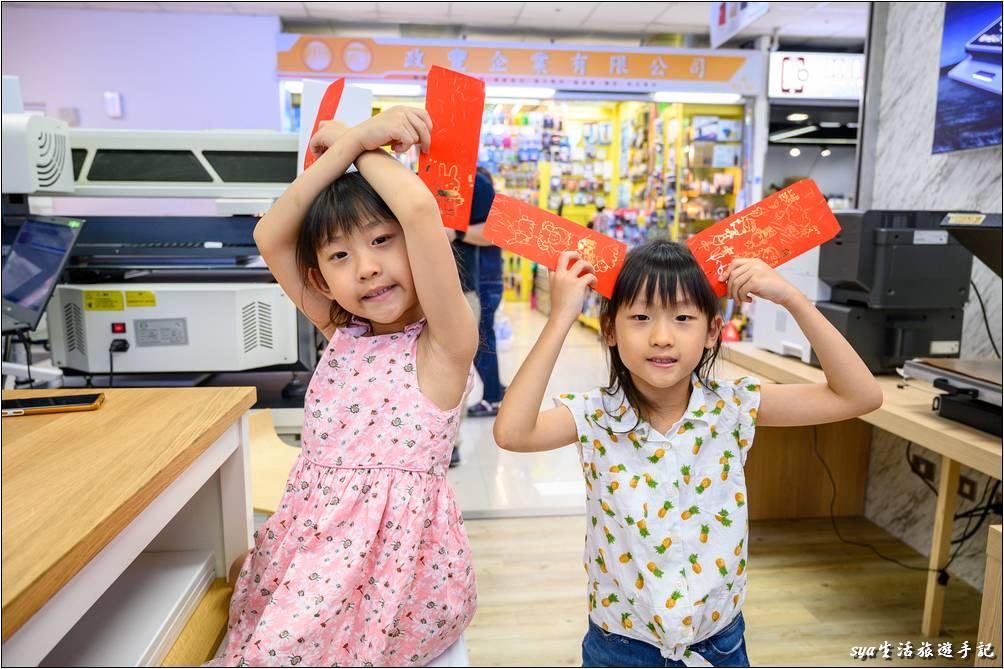 色彩鮮豔的紅包袋-客製化商品