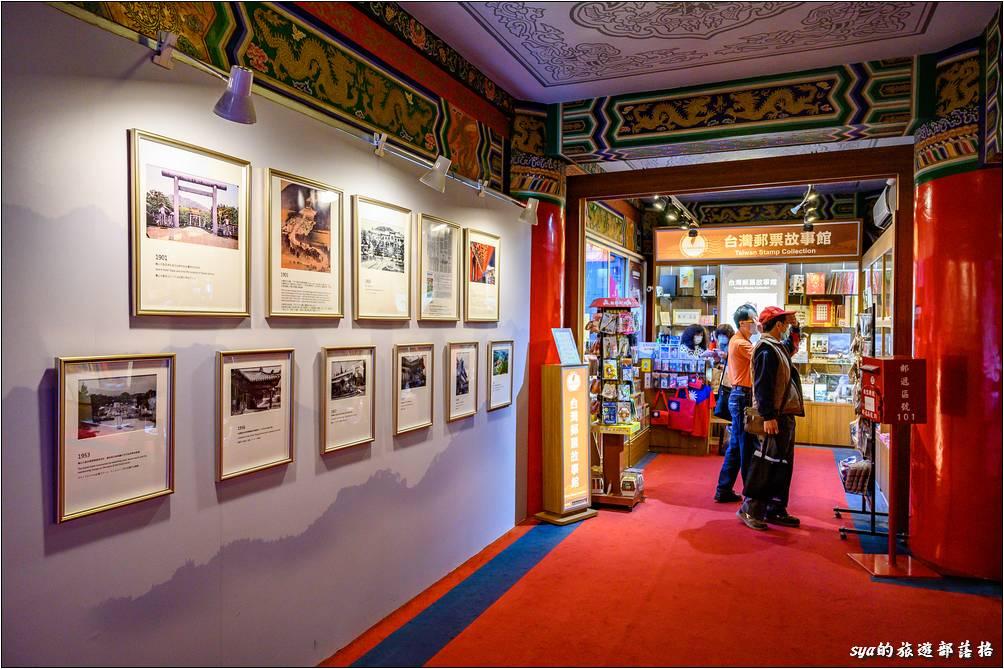 台北圓山大飯店 文化走廊