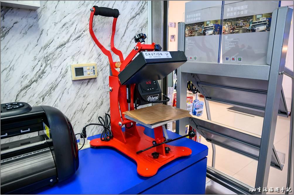小尺寸燙機-客製化設備