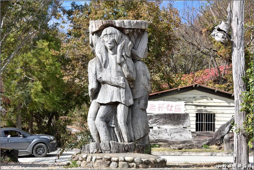 生命之數就位於部落廣場的中央偏左處,是部落的傳統木雕,當年導覽時的介紹是說這其中之一是部落祖先「馬庫斯」的雕像。