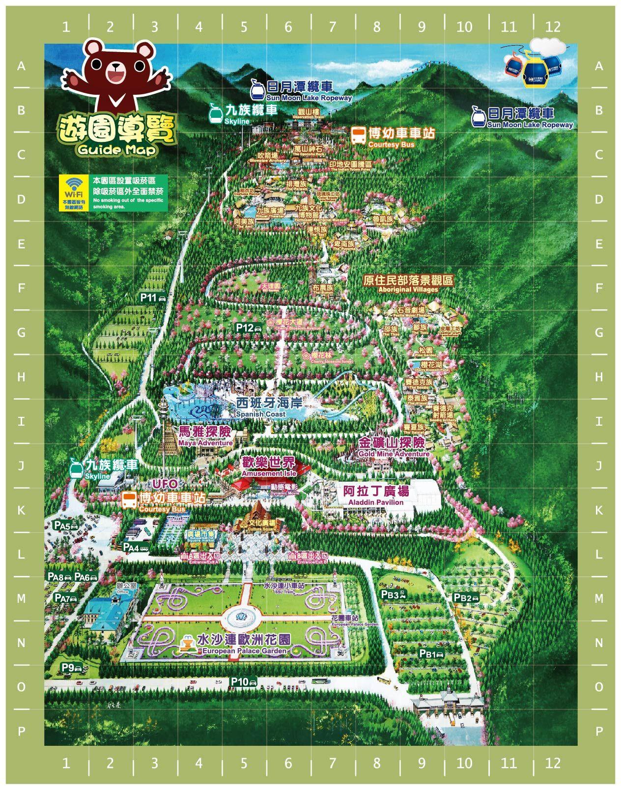 九族文化村 園區導覽地圖