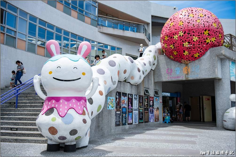 遊客中心這棟建築的二樓就是兒童劇場的位置
