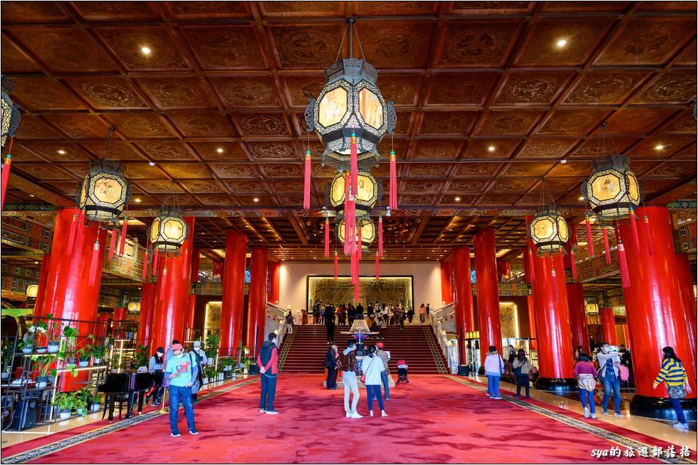 台北圓山大飯店 大廳