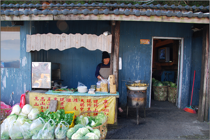 三岔路口小吃店 2007