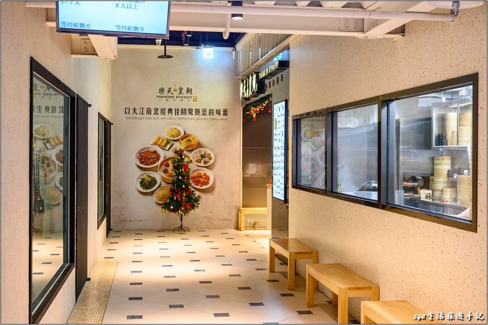 目前樂天皇朝在台灣的據點共有兩處,分別為微風信義店以及大直店
