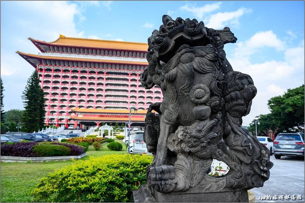 台北圓山大飯店 林家石獅