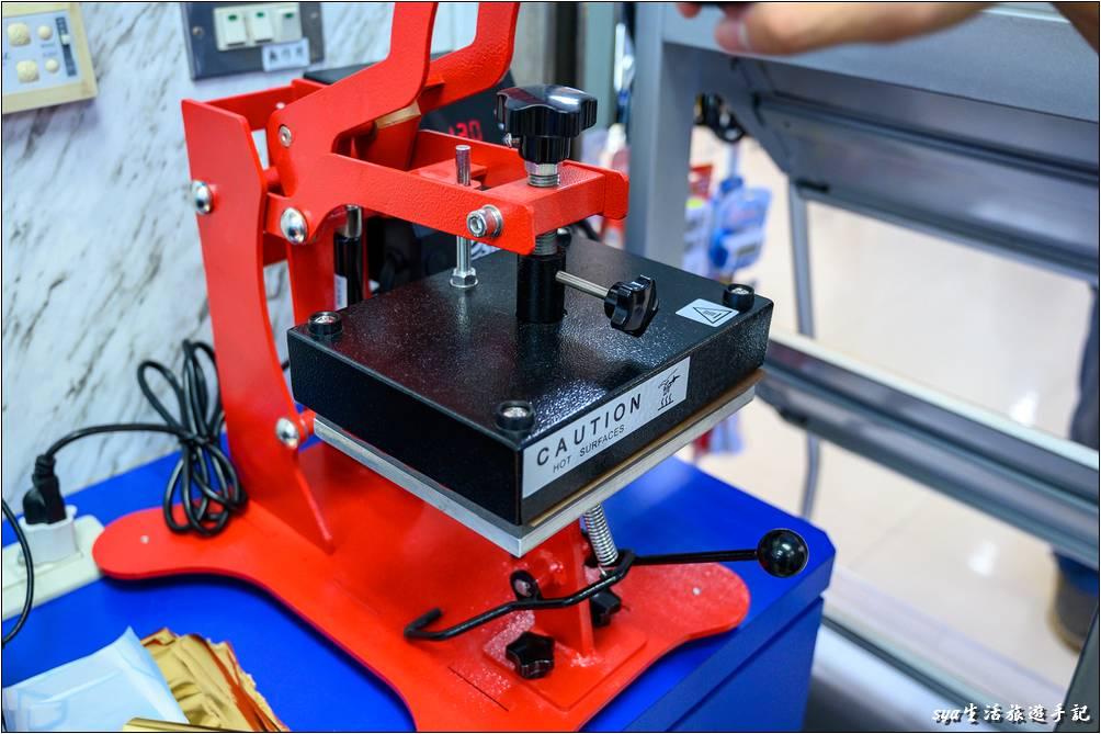 平燙加熱壓印中-客製化商品