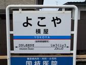 春日鐵道(4) 藍天白雲新幹線:0265.JPG   樽見鉄道横屋駅