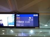 秋葉鐵道(一) 意難忘:0005.JPG 桃園機場第二航廈