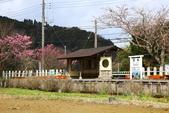 春日鐵道(7) 小村之戀:0899.JPG  いすみ鉄道駅西畑駅