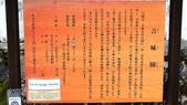 秋之戀(九) 奈良與宇治:0888.jpg 奈良吉城園
