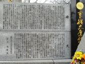 九州(2) : 佐世堡海軍墓地:0147.JPG