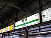北國之秋(二) 秋詩篇篇:0210.jpg 新宿駅